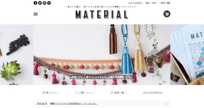ima_material01
