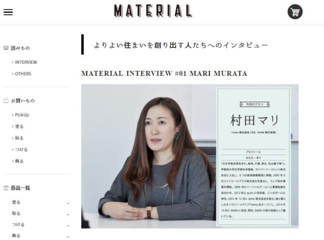 ima_material02