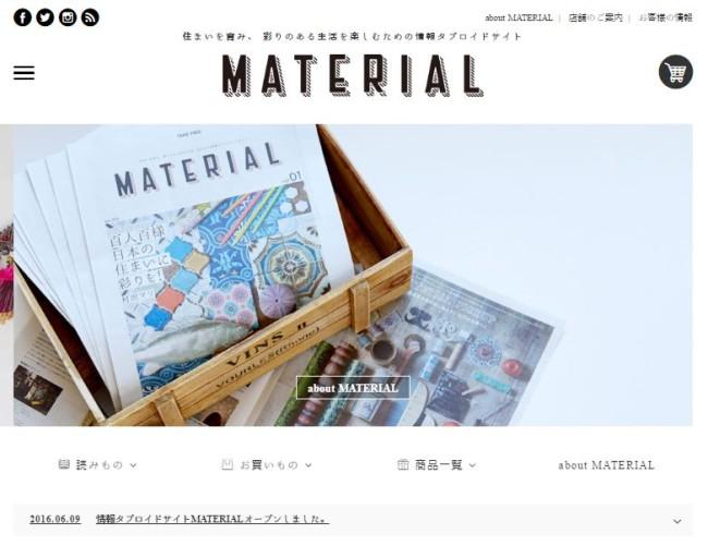 ima_material03