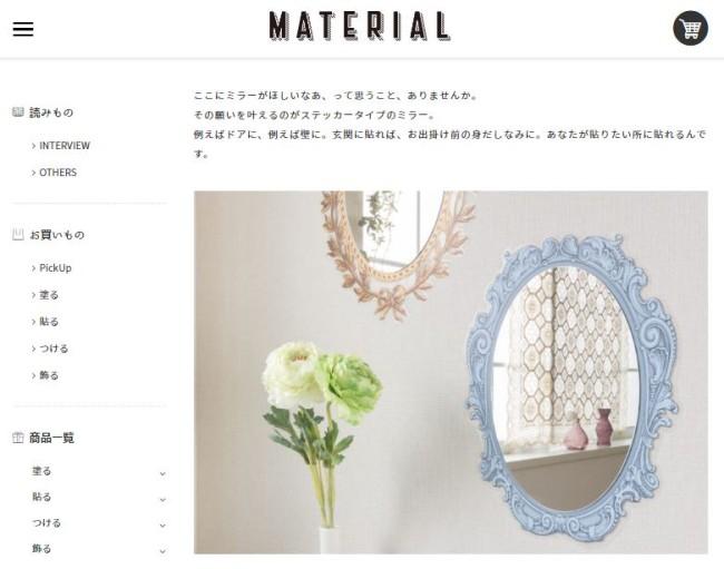 ima_material06