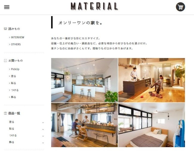 ima_material07