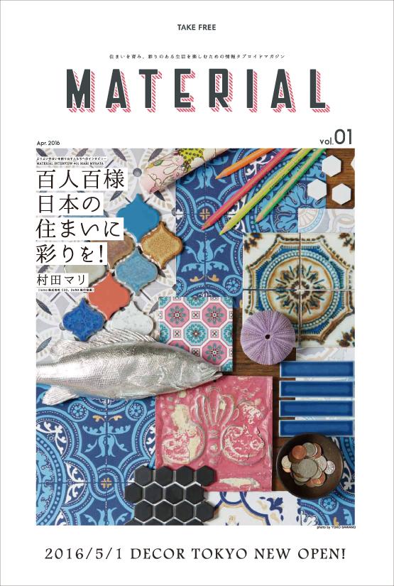 material_img_top